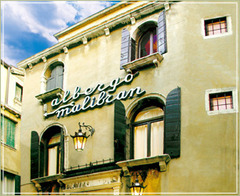 Malibran Hotel - Венеция