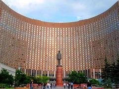 """Хотел """"Космос"""" - Москва - Фотогалерия - снимка 1"""