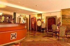Royal Hotel - Виена - Фотогалерия - снимка 1