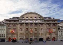 Hotel Bern - Берн