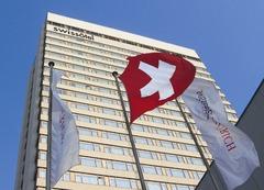 Swissotel - Цюрих