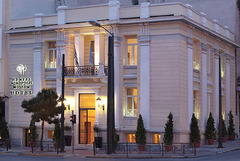 Acropolis Museum Boutique Hotel - Атина