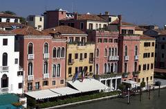 Princhipe - Венеция