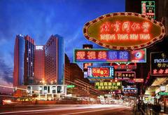 Eaton - Хонг Конг