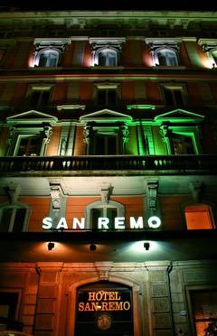 San Remo - Рим - Фотогалерия - снимка 1