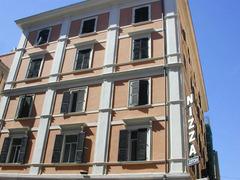 Nizza Hotel - Рим - Фотогалерия - снимка 1