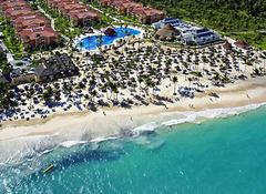 Gran Bahia Principe Bavaro Punta Cana - Пунта Кана