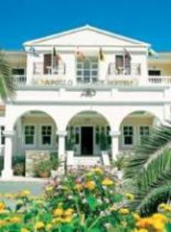 Apollo Palace - остров Корфу - Фотогалерия - снимка 1
