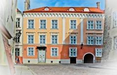 Почивка в Талин, Естония