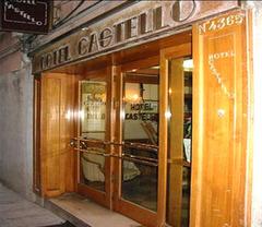 Castello - Венеция