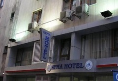 Ayma - Истанбул