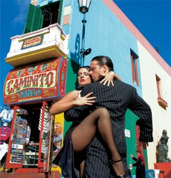 Екскурзия до Бразилия и Аржентина - гореща самба и страстно танго - Фотогалерия - снимка 2