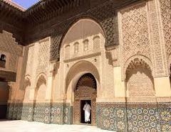 Имперските градове на Мароко - Фотогалерия - снимка 10