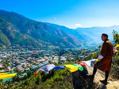 Хималайска приказка в Индия, Непал и Бутан - Фотогалерия - снимка 6
