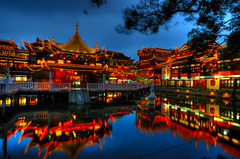 Най-доброто от Китай в 12 дни - Фотогалерия - снимка 22