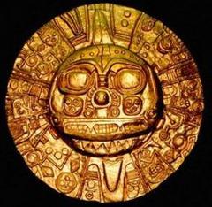 Екскурзия до Перу - Изгубеният свят на инките - Фотогалерия - снимка 2