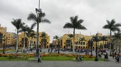 Екскурзия до Перу - Изгубеният свят на инките - Фотогалерия - снимка 3