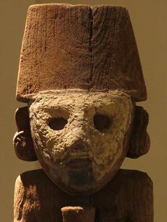 Екскурзия до Перу - Изгубеният свят на инките - Фотогалерия - снимка 4