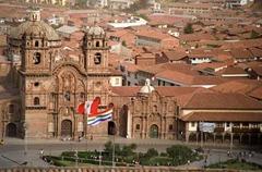 Екскурзия до Перу - Изгубеният свят на инките - Фотогалерия - снимка 8