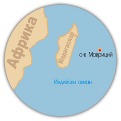 Почивка на остров Мавриций - Фотогалерия - снимка 10
