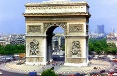 Париж - градът на светлината - Фотогалерия - снимка 1