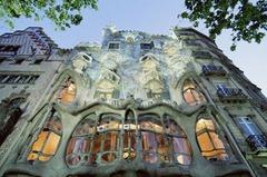 РОДИНАТА НА ДОН КИХОТ - Класически тур на Испания - Фотогалерия - снимка 2