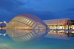 РОДИНАТА НА ДОН КИХОТ - Класически тур на Испания - Фотогалерия - снимка 9