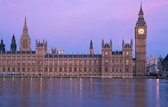 Уикенд в Лондон - Фотогалерия - снимка 6