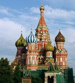 Москва - злато и великолепие под открито небе - Фотогалерия - снимка 1