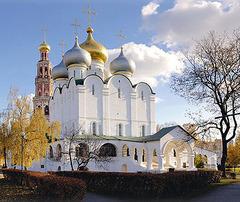 Москва - злато и великолепие под открито небе - Фотогалерия - снимка 3