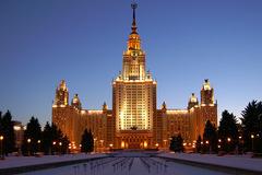 Москва - злато и великолепие под открито небе - Фотогалерия - снимка 4