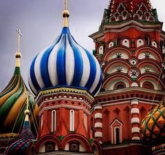 Москва - злато и великолепие под открито небе - Фотогалерия - снимка 5