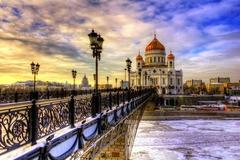 Бели нощи в Петербург - Фотогалерия - снимка 1