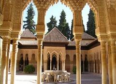 Испания и Мароко - Фотогалерия - снимка 9