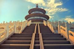 Гранд тур на Китай