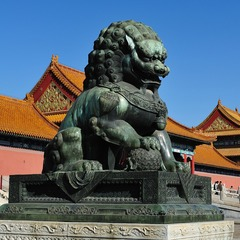 Гранд тур на Китай - Фотогалерия - снимка 5