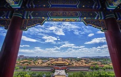 Гранд тур на Китай - Фотогалерия - снимка 6