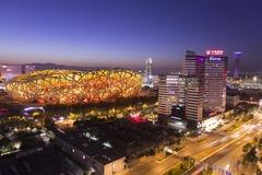 Гранд тур на Китай - Фотогалерия - снимка 11