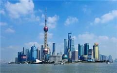 Гранд тур на Китай - Фотогалерия - снимка 16