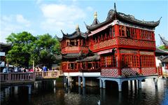 Гранд тур на Китай - Фотогалерия - снимка 17