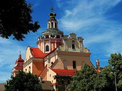 Вилнюс - градът на кехлибара - Фотогалерия - снимка 1