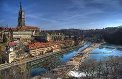 Класическа Европа - 4 държави - Фотогалерия - снимка 7