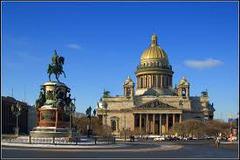 Петербург и Москва - Фотогалерия - снимка 14