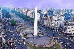 Патагония - суровата красота на Аржентина и Чили - Фотогалерия - снимка 1