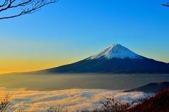 Япония - пътуване във времето - Фотогалерия - снимка 13