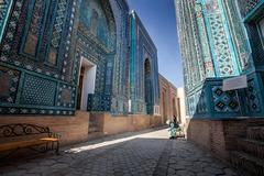 Узбекистан - група - Фотогалерия - снимка 9
