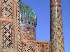 Узбекистан - група - Фотогалерия - снимка 20