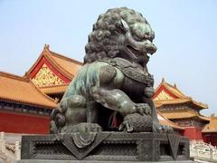 Мистичният Тибет - Фотогалерия - снимка 1