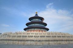 Мистичният Тибет - Фотогалерия - снимка 2
