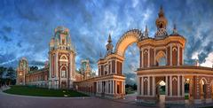 Петербург и Москва - Фотогалерия - снимка 6